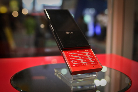 Отзывы о телефоне LG BL20