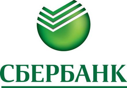 Сбербанк России отзывы