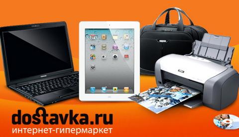 Отзывы о гипермаркете Доставка.ру