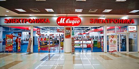 Отзывы о магазинах М.Видео