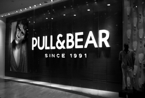 Отзывы о магазине Pull & Bear