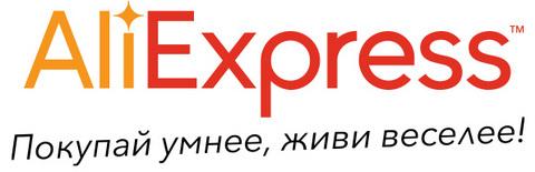 AliExpress Логотип