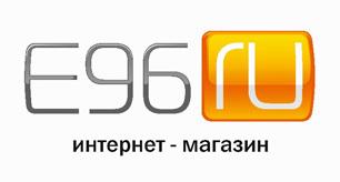 E96 отзывы