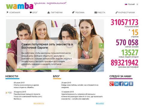 Отзывы о сервисе знакомств Mamba
