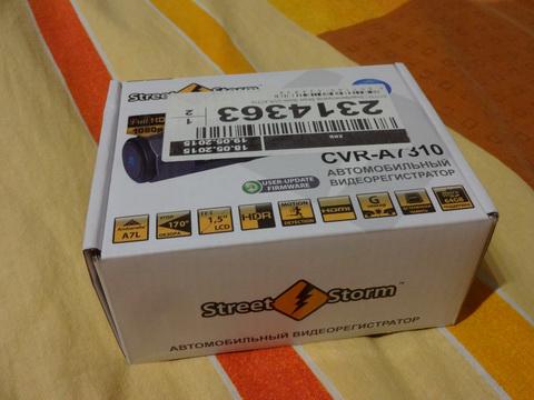 Street Storm CVR-A7310 отзыв