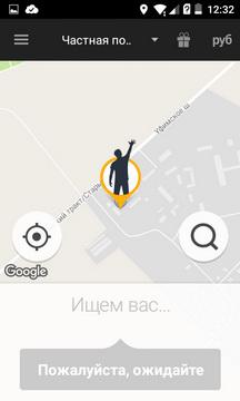 Отзыв о службе заказа такси Gett