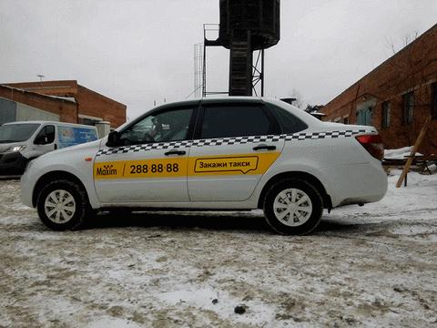 Отзывы о такси Максим