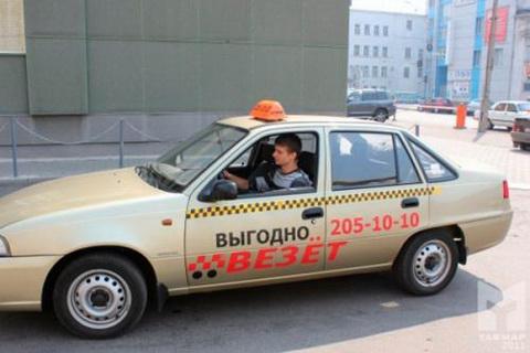 Отзывы о Такси Везет