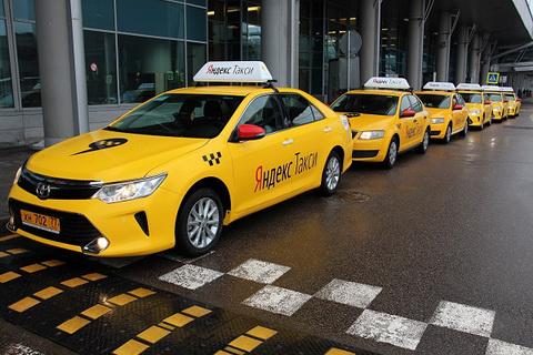 Отзывы о Яндекс Такси