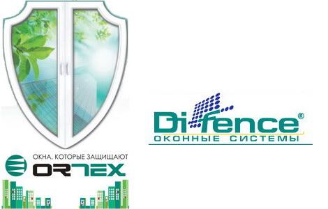 Отзывы о профилях Ortex и Di-fence